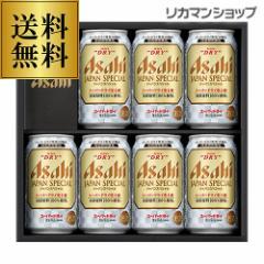 【包装済】アサヒ JS-2Nスーパードライ ジャパンスペシャル缶ビールセット 350ml×7本 送料無料 冬贈 歳暮 御歳暮 お歳暮 ギフト