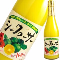 シークヮーサー果汁100% 原液500ml[シークァーサー][長S]