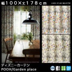 プー/ガーデンプレイス(POOH/Garden place)遮光カーテン(遮光2級)形状記憶・ウォッシャブル幅100×丈178cmメーカー直送返品交換・代