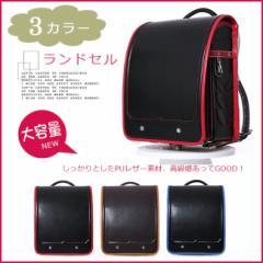 高品質 送料無料 ランドセル 男の子 女の子 入学式 通学 バッグ A4教科書 ノート対応サイズ A4フラットファイル 軽い 軽量 エレガント