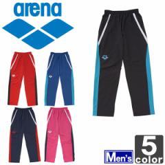 アリーナ【arena】ウィンドアップパンツ ARN-2301P 【メンズ】
