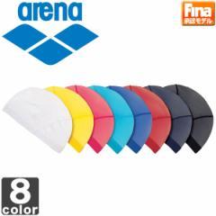 アリーナ【arena】メッシュ キャップ ARN-13 【メンズ】【レディース】【FINA承認モデル】