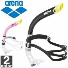 アリーナ【arena】シュノーケル ARN-4439 【メンズ】【レディース】