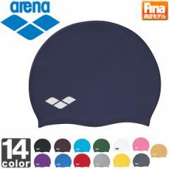 アリーナ【arena】シリコン キャップ FAR-2901 1408 【メンズ】【レディース】【FINA承認モデル】