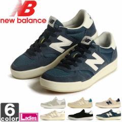 《送料無料》ニューバランス【New Balance】メンズ レディース コートスタイル CRT300 1711