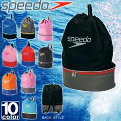 スピード【SPEEDO】2018年春夏 スイム バッグ SD95B04 1804 バックパック 巾着
