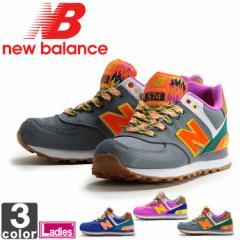 ニューバランス【New Balance】レディース ライフスタイル ランニングスタイル WL574 1601