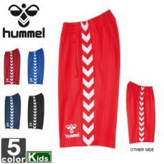 ヒュンメル【hummel】ジュニア ハーフパンツ HJT6069 1505 キッズ 子供 子ども