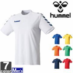 ヒュンメル【hummel】メンズ プレ ゲーム シャツ HAG3015 1506 男性 紳士