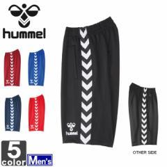 ヒュンメル【hummel】メンズ ハーフパンツ HAT6069 1506 紳士