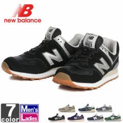 ニューバランス【New Balance】 メンズ レディース ライフスタイル ランニング スタイル ML574 1702
