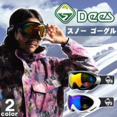 《送料無料》ディーズ【DEES】PHANTOM 3 R スノーゴーグル DEG-127 1512 【メンズ】【レディース】