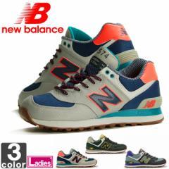 ニューバランス【New Balance】レディース ライフスタイル ランニング スタイル ML574 1601