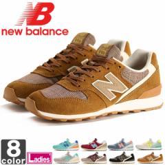 ニューバランス【New Balance】 レディース ライフスタイル ランニングスタイル WR996 1610