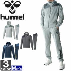 ヒュンメル【hummel】メンズ UT スウェット フーデッド 上下セット HAP8154 HAP8153P 1602 男性 紳士