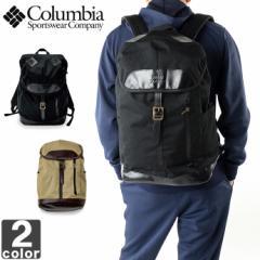コロンビア【Columbia】ポーカタックピーク バックパック 22L PU5178 1602 【メンズ】【レディース】