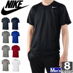 父の日 ギフト ナイキ【NIKE】2018年春夏 メンズ ドライフィット レジェンド 半袖 Tシャツ 718834 1801 紳士 男性