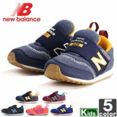 ニューバランス【New Balance】 キッズ ライフ スタイル KS620 1610 ジュニア 子供 子ども