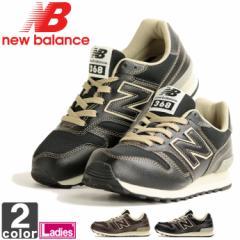 ニューバランス【New Balance】レディース ライフスタイル ランニング スタイル W368 1711