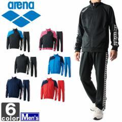 《送料無料》アリーナ【arena】 メンズ ジャージ 上下セット ARN-6320 ARN-6321P 1609 男性 紳士