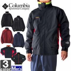 《送料無料》コロンビア【Columbia】 メンズ バガブー 1986 インターチェンジ ジャケット WE1190 1610 紳士 男