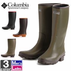 コロンビア【Columbia】 メンズ レディース ラディ ソフト YU3777 1610