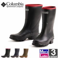コロンビア【Columbia】 メンズ レディース ラディ ソフト ミッド YU3814 1610