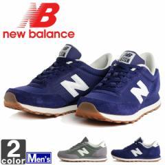 ニューバランス【New Balance】 メンズ ライフスタイル ランニング スタイル ML501 1701
