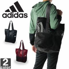 大決算セール開催中!アディダス【adidas】 パッカブル トートバッグ DMD24 1703 【メンズ】【レディース】