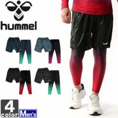 ヒュンメル【hummel】 メンズ HPFC ピステ パンツ インナー セット HAW6167 1703 男性 紳士