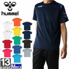 ヒュンメル 【hummel】  メンズ ワンポイント ドライ Tシャツ HAY2072 1704 男性 紳士