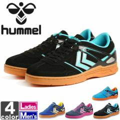 ヒュンメル 【hummel】メンズ レディース インドアシューター 2 HAS8022 1709