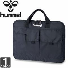 ヒュンメル【hummel】バッグ イン バッグ HFB1021 1706 【メンズ】【レディース】