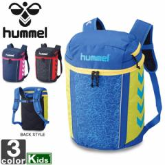 ヒュンメル【hummel】ジュニア プリアモーレ バックパック M HFB8032 1707 キッズ 子供 子ども