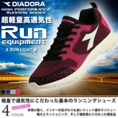 ディアドラ 【DIADORA】 レディース X-RUN LIGHT W 172479 1708 ランニング  スニーカー 軽量 定番