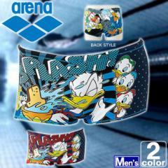 アリーナ【arena】メンズ ショートボックス DIS-7352 1709 紳士 男性 【公式大会使用不可】