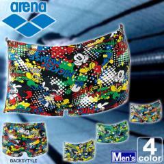 アリーナ【arena】メンズ ショート ボックス DIS-7356 1709 紳士 男性 【公式大会使用不可】