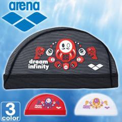 アリーナ【arena】メッシュ キャップ FAR-6915 1709 【メンズ】【レディース】