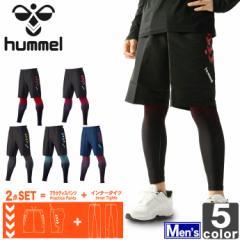 ヒュンメル【hummel】メンズ HPFC プラパンツ インナー 2点セット HAP2103 1709 紳士 男性