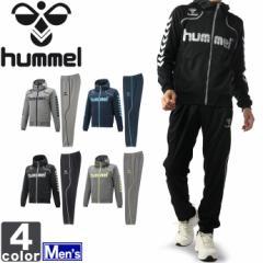 ヒュンメル【hummel】メンズ スウェット 上下セット HAP8179 HAP8179P 1710 男性 紳士