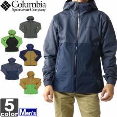《送料無料》コロンビア【Columbia】メンズ デクルーズ サミット ジャケット PM3360 1710 紳士 男性