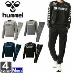ヒュンメル【hummel】メンズ スウェット 上下セット HAP8179C HAP8179P 1711 紳士 男性