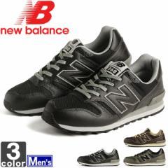 ニューバランス【New Balance】メンズ ライフスタイル ランニング スタイル M368 1711