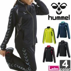 ヒュンメル【hummel】レディース ウォームアップ ジャケット HLT2066 1712 婦人 ウィメンズ
