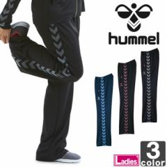 ヒュンメル【hummel】レディース ウォームアップ パンツ HLT3066 1712 婦人 ウィメンズ