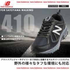 ニューバランス【New Balance】メンズ フィットネス ランニング MT410 1712