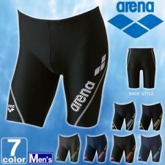 アリーナ【arena】メンズ スーパー ロングボックス FLA-6763 1803 紳士 男性 【公式大会使用不可】