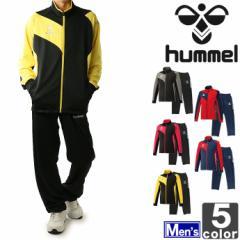 ヒュンメル【hummel】メンズ ウォームアップ 上下セット HAT2077 HAT3077 1803 紳士 男性