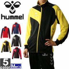 ヒュンメル【hummel】 メンズ ウォームアップ ジャケット HAT2077 1803 紳士 男性