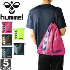 ヒュンメル【hummel】 マルチバッグ HFB7060 1803 【メンズ】【レディース】